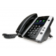 Polycom VVX 501& VVX 501 12-line Skype for Business